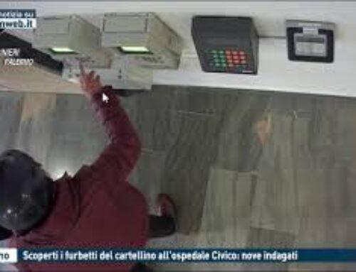 Palermo, scoperti i furbetti del cartellino all'ospedale Civico: nove indagati